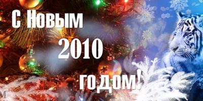 Новогодний баннер (наружный)