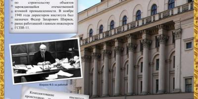 """Внутренний стенд для  ОАО """"ГСПИ"""" к юбилею компании"""