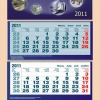 Макет квартального календаря
